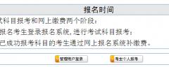 http://xysp.sdzk.gov.cn/山东