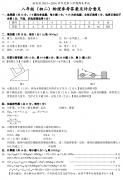 南昌县2015-2016学年度第二