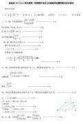 南昌县2015-2016学年度