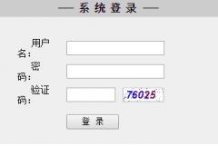 http;//zb.zhjedu.cn湛江招生考