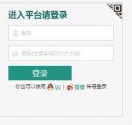 济宁市安全教育平台网站入口jini