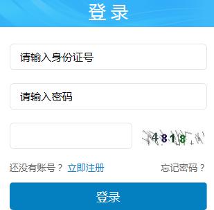 包头教育考试信息网中考成绩查询http;//www.btkszx.cn