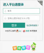 zhangzhou.safetree.com.cn漳州