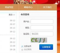 2019普法考试广西入口www.gxpfxk