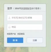 征兵登记网址入口http://www.gfb