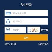 江西高考网上报名系统http://gzb