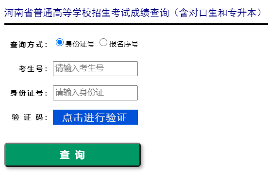QQ截图20200725191118.png