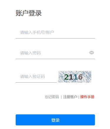 辽宁省普通高校招生统一考试信息服务平台