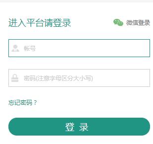 台州市学校安全教育平台